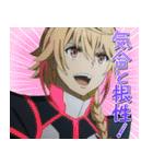 TVアニメ「エガオノダイカ」(個別スタンプ:15)