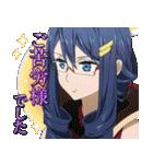 TVアニメ「エガオノダイカ」(個別スタンプ:16)