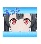 TVアニメ「エガオノダイカ」(個別スタンプ:23)