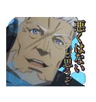 TVアニメ「エガオノダイカ」(個別スタンプ:27)