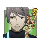 TVアニメ「エガオノダイカ」(個別スタンプ:31)