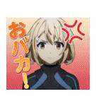 TVアニメ「エガオノダイカ」(個別スタンプ:34)