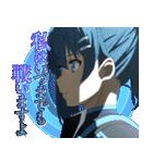 TVアニメ「エガオノダイカ」(個別スタンプ:38)