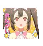 TVアニメ「エガオノダイカ」(個別スタンプ:39)
