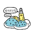 ぴよばあちゃんとぴよじいちゃん2(日常)(個別スタンプ:04)