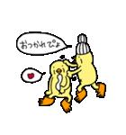 ぴよばあちゃんとぴよじいちゃん2(日常)(個別スタンプ:05)