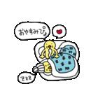 ぴよばあちゃんとぴよじいちゃん2(日常)(個別スタンプ:06)