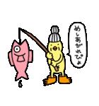 ぴよばあちゃんとぴよじいちゃん2(日常)(個別スタンプ:10)