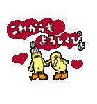 ぴよばあちゃんとぴよじいちゃん2(日常)(個別スタンプ:12)