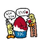 ぴよばあちゃんとぴよじいちゃん2(日常)(個別スタンプ:14)