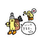 ぴよばあちゃんとぴよじいちゃん2(日常)(個別スタンプ:17)