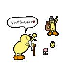 ぴよばあちゃんとぴよじいちゃん2(日常)(個別スタンプ:18)