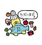 ぴよばあちゃんとぴよじいちゃん2(日常)(個別スタンプ:19)