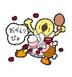 ぴよばあちゃんとぴよじいちゃん2(日常)(個別スタンプ:20)