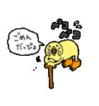 ぴよばあちゃんとぴよじいちゃん2(日常)(個別スタンプ:21)