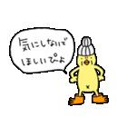 ぴよばあちゃんとぴよじいちゃん2(日常)(個別スタンプ:22)