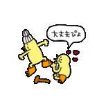 ぴよばあちゃんとぴよじいちゃん2(日常)(個別スタンプ:24)