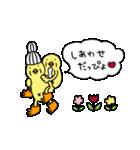 ぴよばあちゃんとぴよじいちゃん2(日常)(個別スタンプ:25)