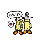 ぴよばあちゃんとぴよじいちゃん2(日常)(個別スタンプ:26)