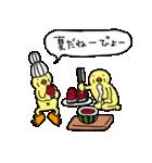 ぴよばあちゃんとぴよじいちゃん2(日常)(個別スタンプ:27)