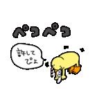 ぴよばあちゃんとぴよじいちゃん2(日常)(個別スタンプ:29)