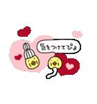 ぴよばあちゃんとぴよじいちゃん2(日常)(個別スタンプ:31)
