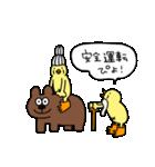 ぴよばあちゃんとぴよじいちゃん2(日常)(個別スタンプ:32)