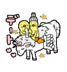 ぴよばあちゃんとぴよじいちゃん2(日常)(個別スタンプ:33)