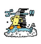 ぴよばあちゃんとぴよじいちゃん2(日常)(個別スタンプ:34)