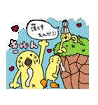ぴよばあちゃんとぴよじいちゃん2(日常)(個別スタンプ:35)
