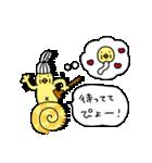 ぴよばあちゃんとぴよじいちゃん2(日常)(個別スタンプ:36)