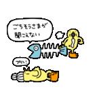 ぴよばあちゃんとぴよじいちゃん2(日常)(個別スタンプ:37)