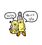 ぴよばあちゃんとぴよじいちゃん2(日常)(個別スタンプ:38)