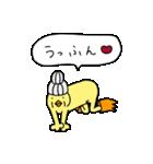 ぴよばあちゃんとぴよじいちゃん2(日常)(個別スタンプ:40)