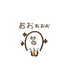 モップちゃんとコロコロ(個別スタンプ:07)