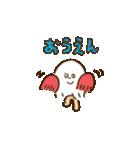 モップちゃんとコロコロ(個別スタンプ:09)