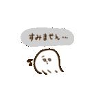 モップちゃんとコロコロ(個別スタンプ:20)