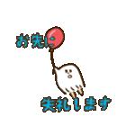 モップちゃんとコロコロ(個別スタンプ:36)