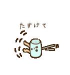 モップちゃんとコロコロ(個別スタンプ:38)