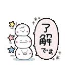 にこまるたち☆の毎日使えるスタンプ(個別スタンプ:1)
