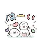 にこまるたち☆の毎日使えるスタンプ(個別スタンプ:4)