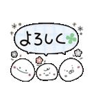 にこまるたち☆の毎日使えるスタンプ(個別スタンプ:5)
