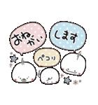 にこまるたち☆の毎日使えるスタンプ(個別スタンプ:6)