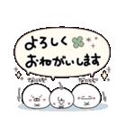 にこまるたち☆の毎日使えるスタンプ(個別スタンプ:7)