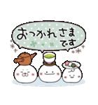 にこまるたち☆の毎日使えるスタンプ(個別スタンプ:9)