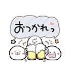 にこまるたち☆の毎日使えるスタンプ(個別スタンプ:10)