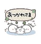にこまるたち☆の毎日使えるスタンプ(個別スタンプ:11)