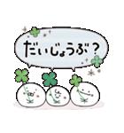 にこまるたち☆の毎日使えるスタンプ(個別スタンプ:12)