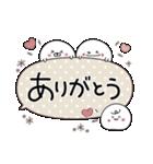 にこまるたち☆の毎日使えるスタンプ(個別スタンプ:13)
