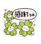にこまるたち☆の毎日使えるスタンプ(個別スタンプ:14)